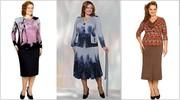 Женские костюмы и платья Белорусских фабрик