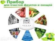 Прибор для очистки фруктов и овощей